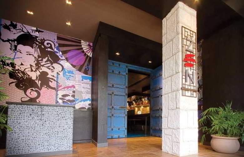 Hard Rock Hotel Riviera Maya Solo Adultos - General - 1