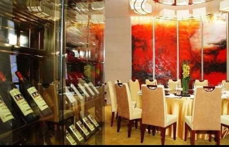 Victoria Regal - Restaurant - 3