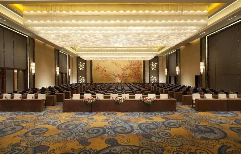 Hilton Nanjing - Conference - 4