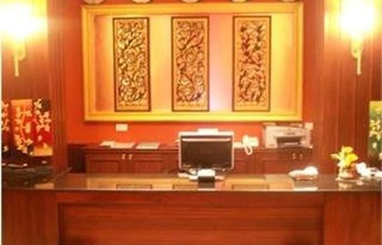 Phuket Sira Boutique Residence - General - 1