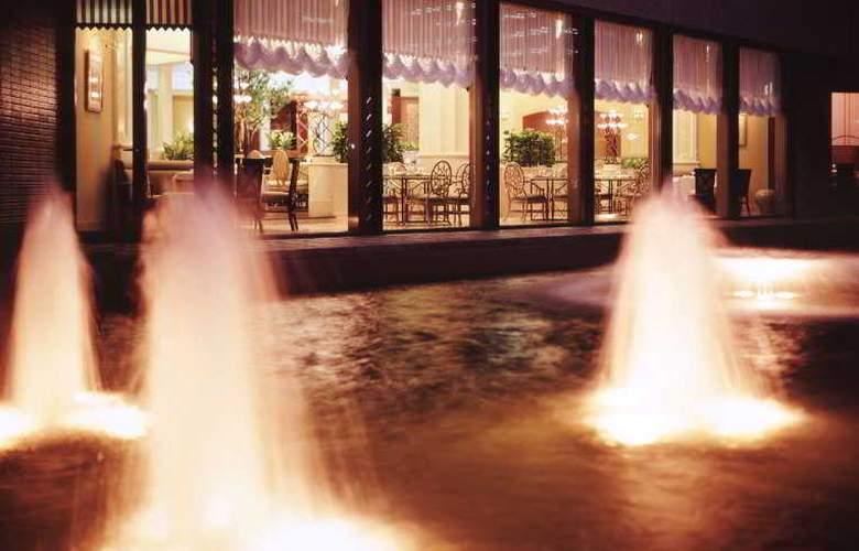 New Otani Makuhari - Hotel - 1
