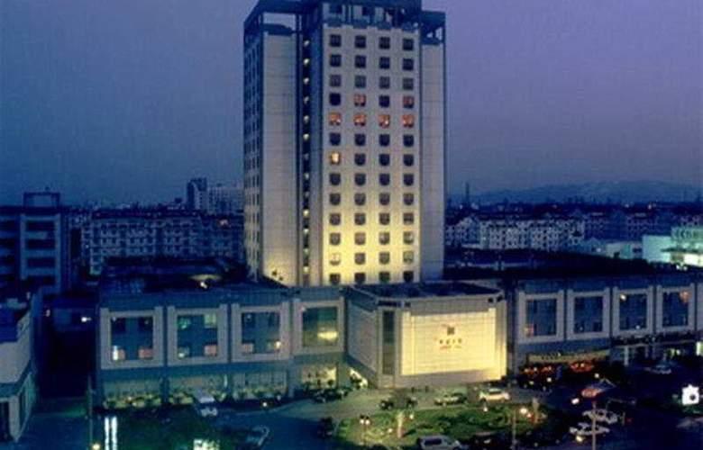 Castle - Hotel - 0