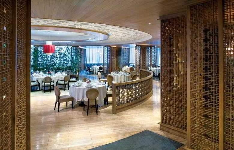Millennium Hongqiao - Restaurant - 29