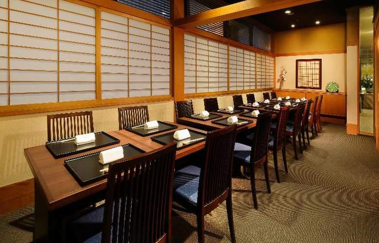 Shiba Park - Restaurant - 16