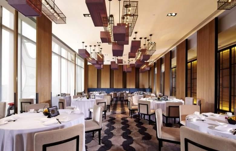 Kapok Shenzhen Bay - Restaurant - 4