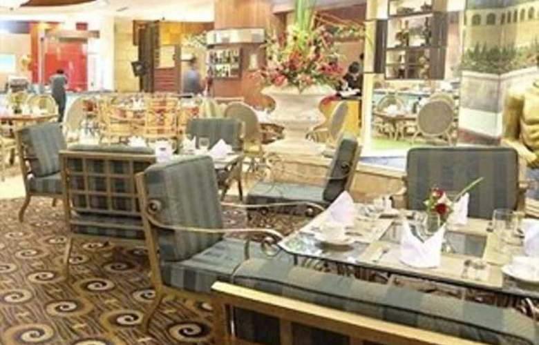 Makati Palace - Restaurant - 14