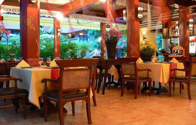Yaang Come Village - Restaurant - 8