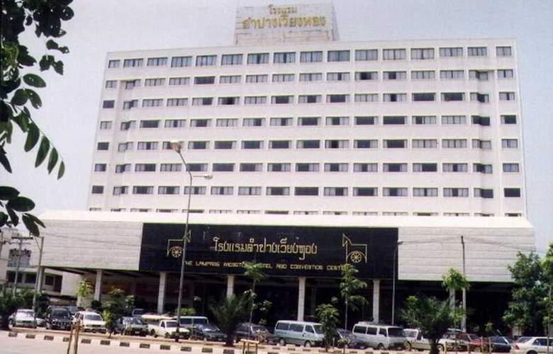 Lampang Wiengthong Hotel - Hotel - 0