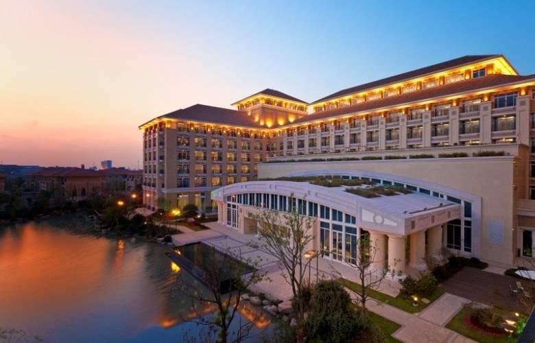 Sheraton Wujin - Hotel - 0