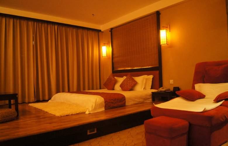 Guangzhou Sanflowery - Room - 4