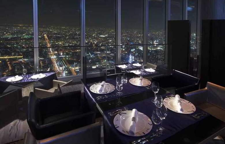 Osaka Marriot Miyako Hotel - Restaurant - 9