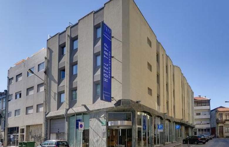 Tryp Porto Centro - Hotel - 0