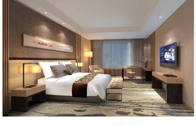 Beijing Hotel - Room - 20