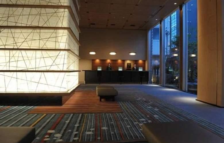 Hotel Niwa Tokyo - General - 11