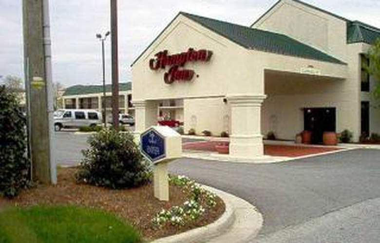 Hampton Inn Lynchburg - General - 2