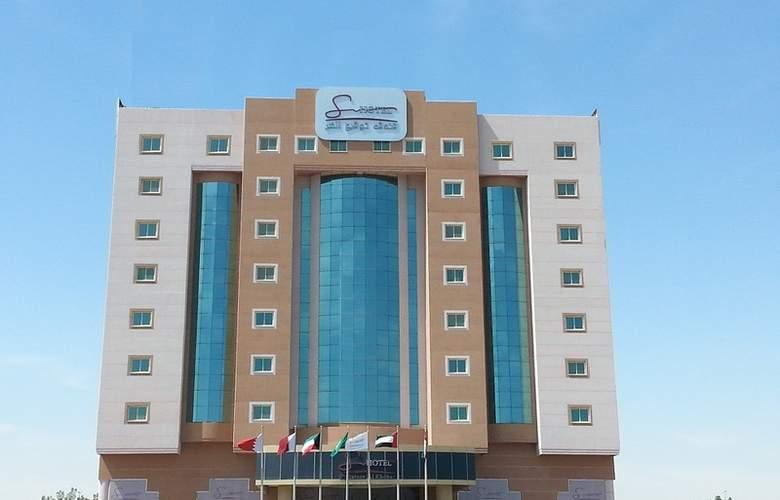 Signature Al Khobar - Hotel - 0