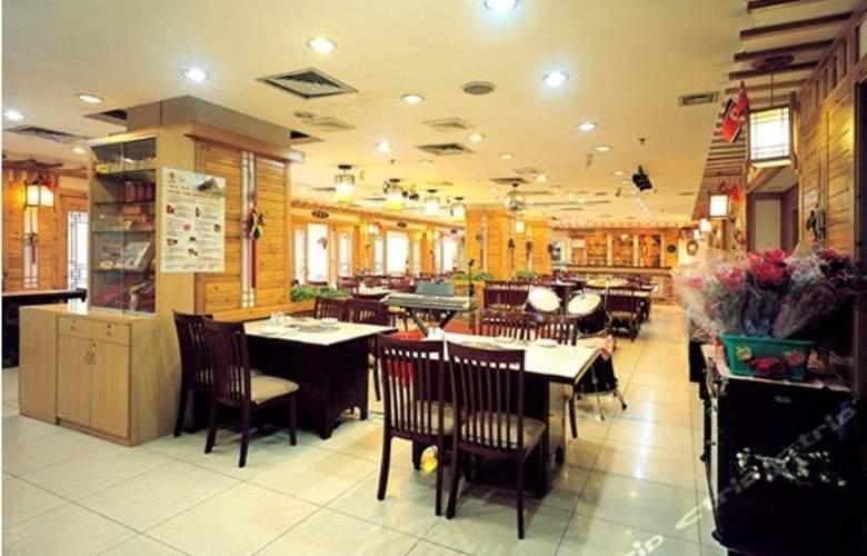 Hai Tao - Restaurant - 11