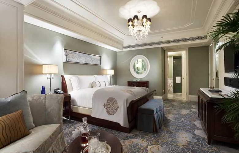 Waldorf Astoria Shanghai on the Bund - Room - 21