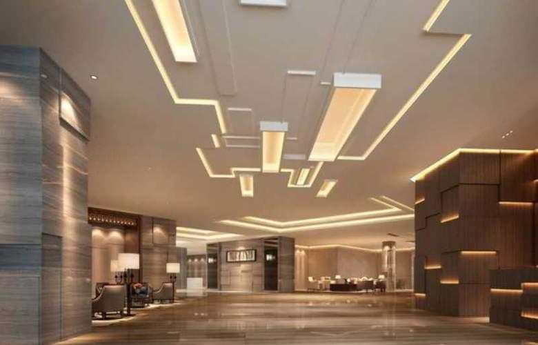 Doubletree by Hilton Guangzhou - General - 1