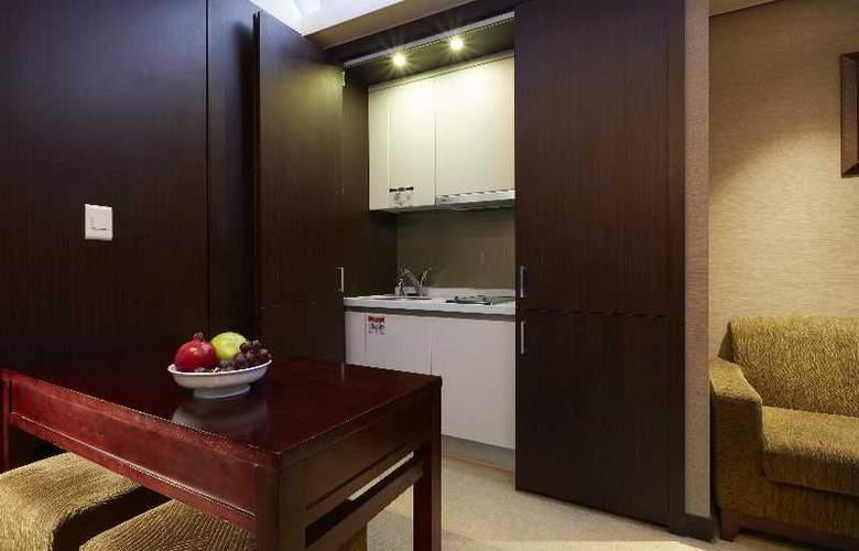 Haeundae Centum - Room - 14