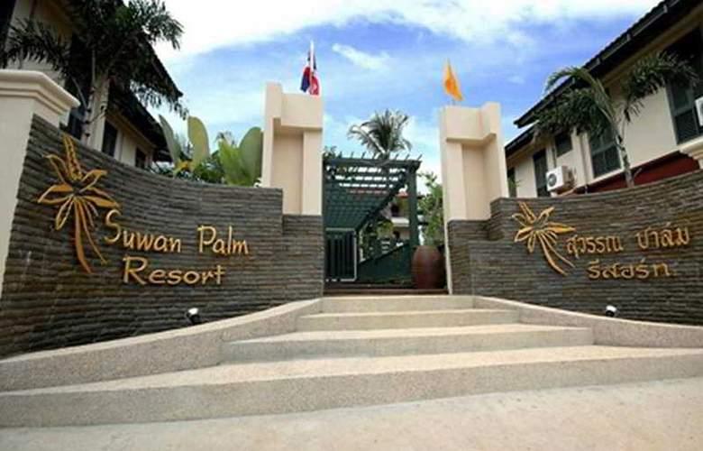 Suwan Palm Resort - Hotel - 0