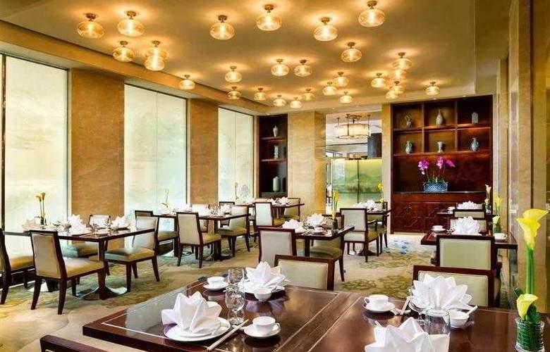Sofitel Hangzhou Westlake - Hotel - 57