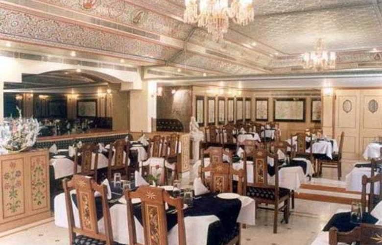 Aashish - Restaurant - 5