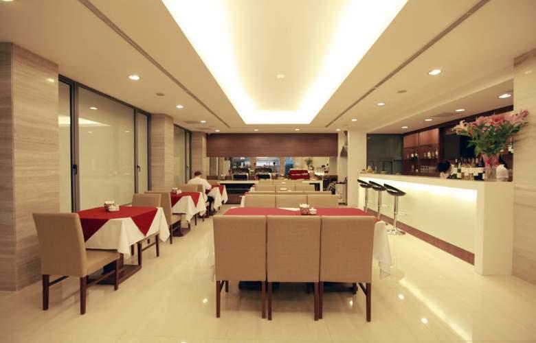 Hanoi Romance - Restaurant - 3