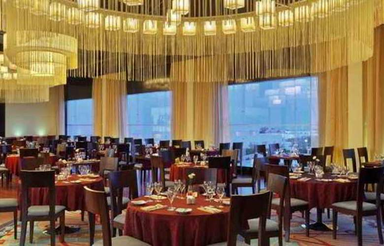 Hilton Long Beach Resort - Restaurant - 26