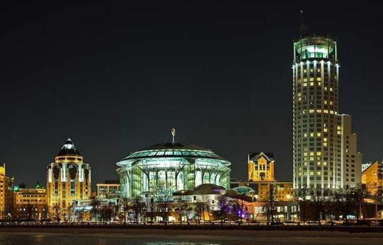 Courtyard Moscow Paveletskaya - Hotel - 10