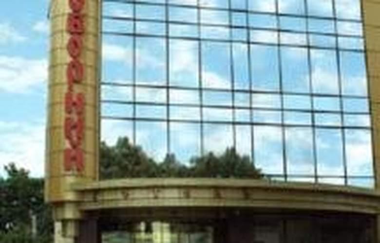 Soborniy Hotel - Hotel - 0