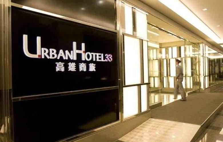 Urban 33 - Hotel - 0