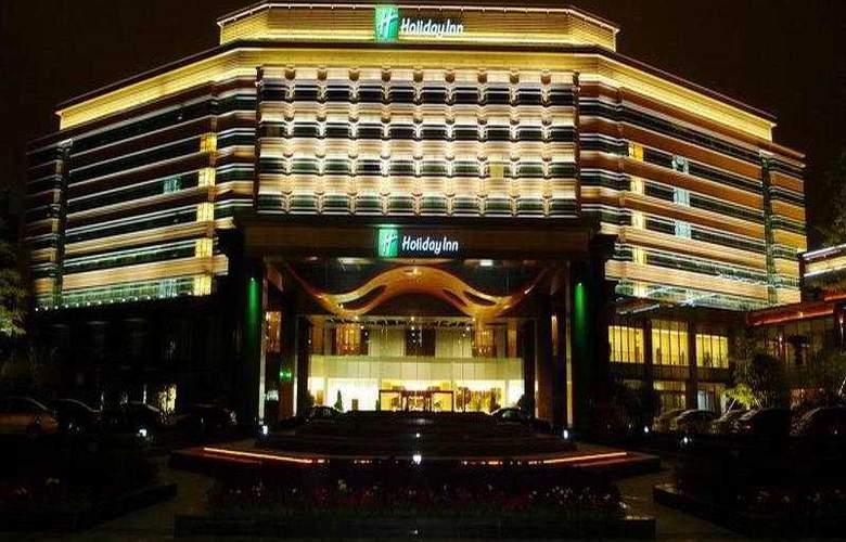 Holiday Inn Changzhou Wujin - Hotel - 0