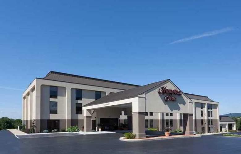 Hampton Inn Harrisburg/Grantville/Hershey - Hotel - 5