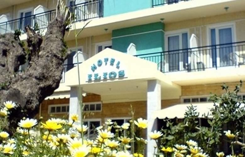 Ilios - Hotel - 0
