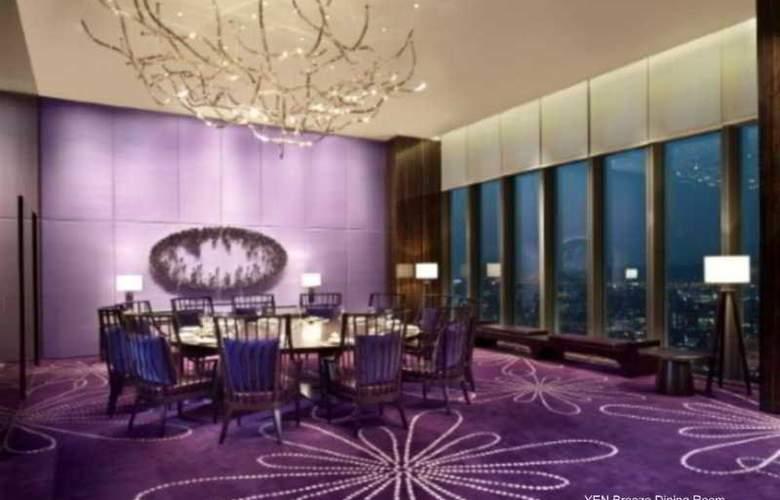 W Hotel Taipei - Restaurant - 10