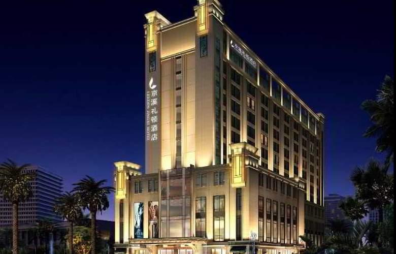 Leeden Jingxi Hotel - Hotel - 0