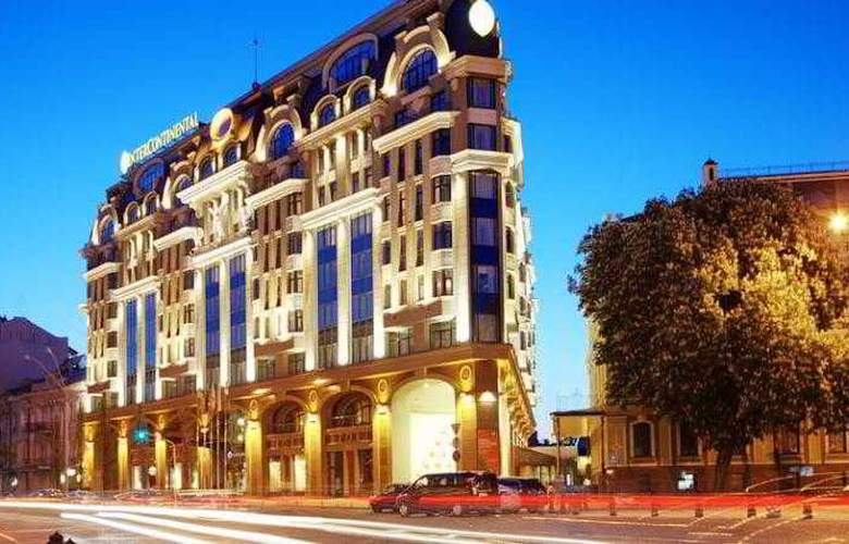 Intercontinental Kyiv - Hotel - 10