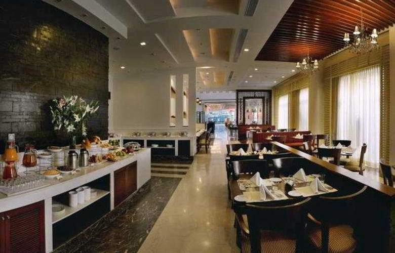 Park Inn - Restaurant - 5