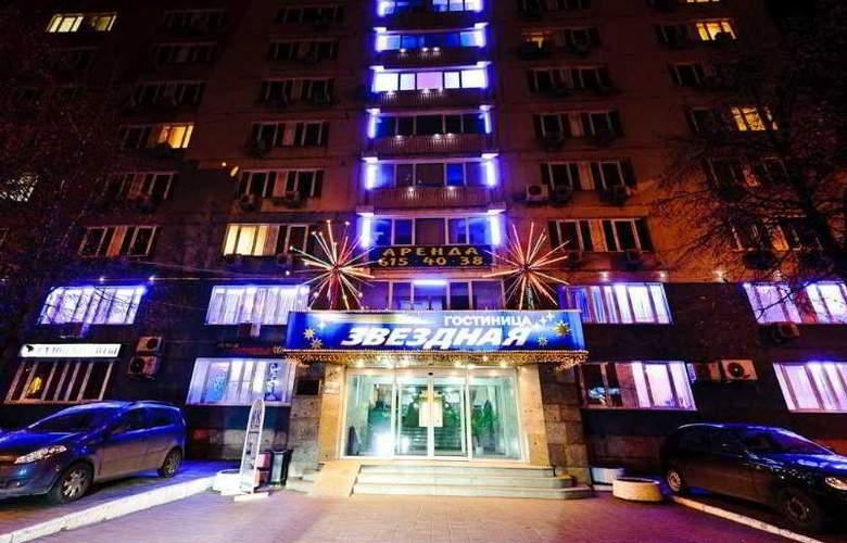 Zvezdnaya - Hotel - 0