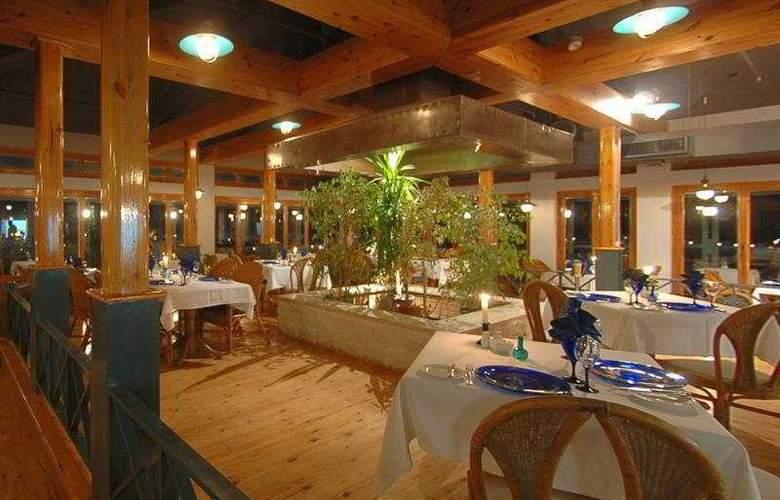Hilton Hurghada Resort - Restaurant - 4