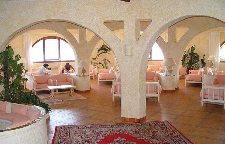 Club Hotel Baja Sardinia  - Restaurant - 4