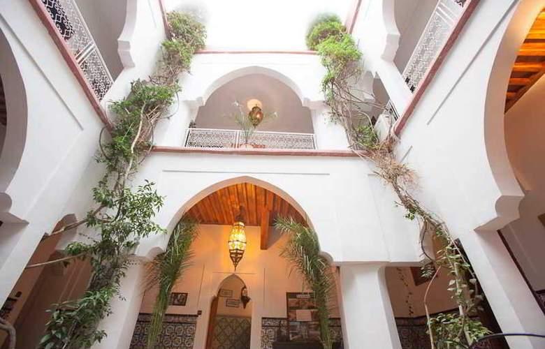 Rial Elsagaya - Hotel - 0
