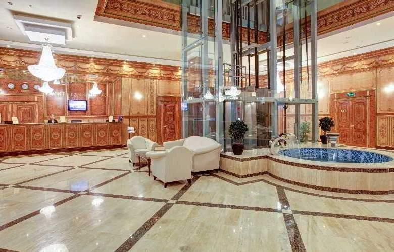 Prince Park Hotel - General - 3