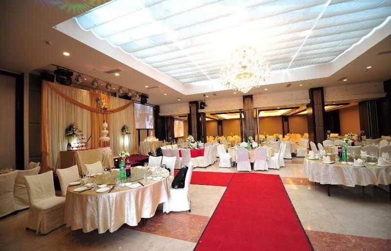 New Century ManJu Hotel - Conference - 0