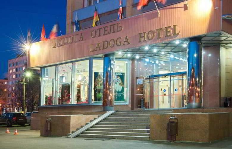 Ladoga - Hotel - 7
