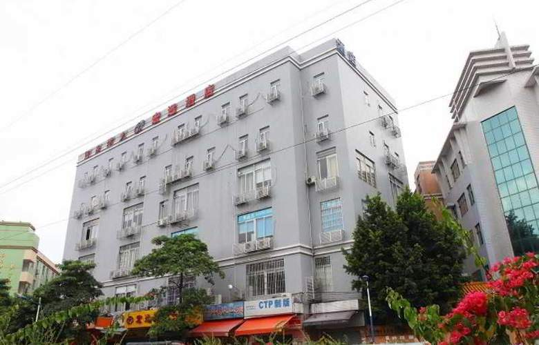 Hong Yuan Hotel - Hotel - 0