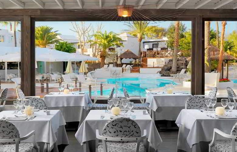 H10 Sentido White Suites  - Solo Adultos(Mayores 16 años) - Restaurant - 3