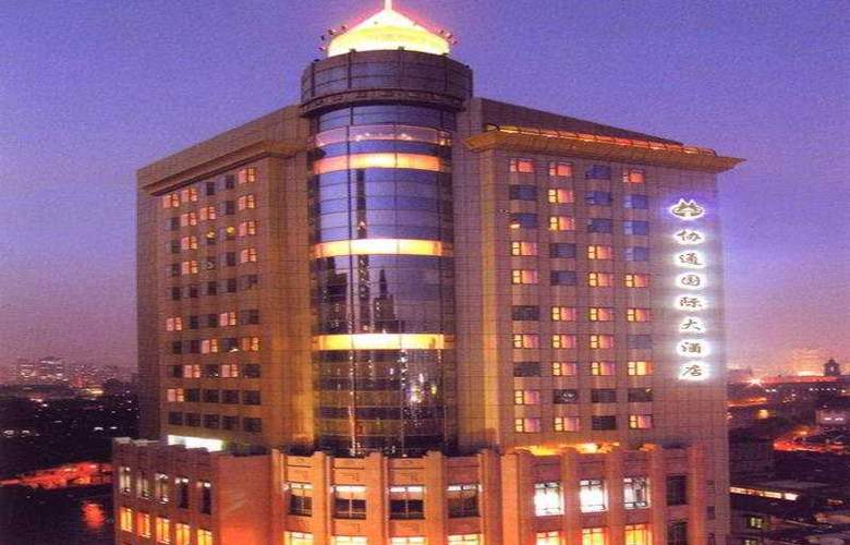 The Bund Riverside - Hotel - 0