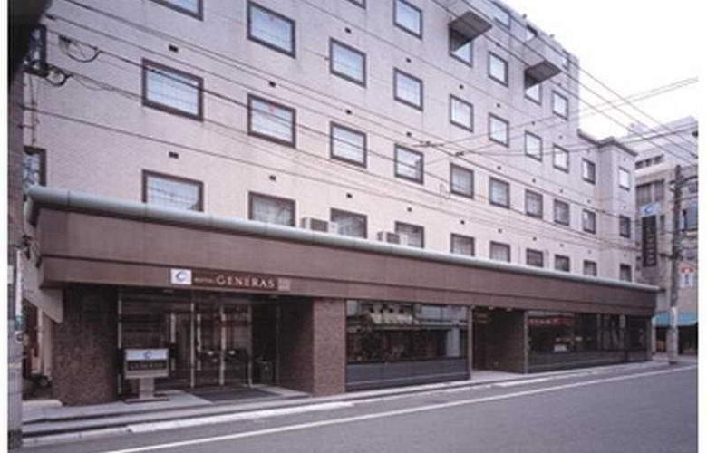 Blue Wave Inn Hiroshima - Hotel - 0